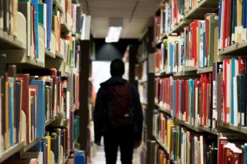 библиотеке