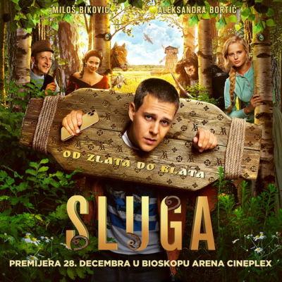 Film Sluga Milos Bikovic слуга