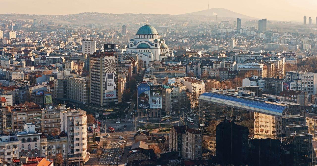 Београд