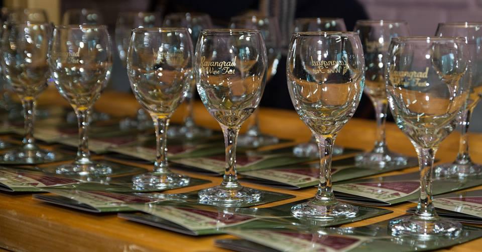Фестивал вина у Раванграду