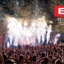 Еxit фестивал